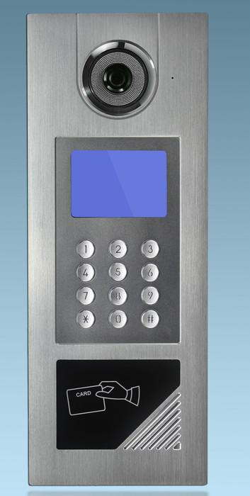 深圳市耀达电子科技有限公司专业经营楼宇对讲门禁