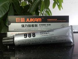 硅胶胶水耐高温硅胶胶水 硅胶粘合剂 就选景舜胶业