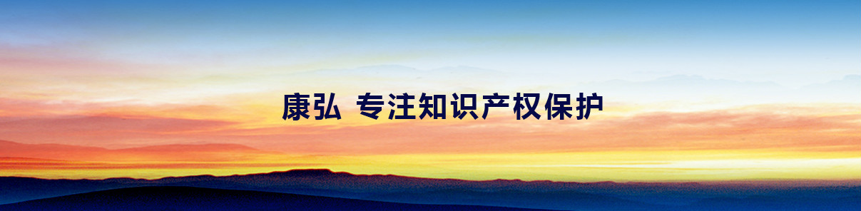 深圳商标注册服务