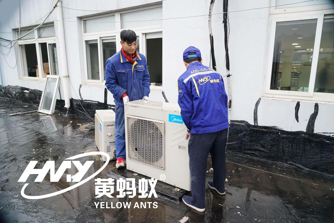 黄蚂蚁搬家的空调移机花多少钱品质有保障