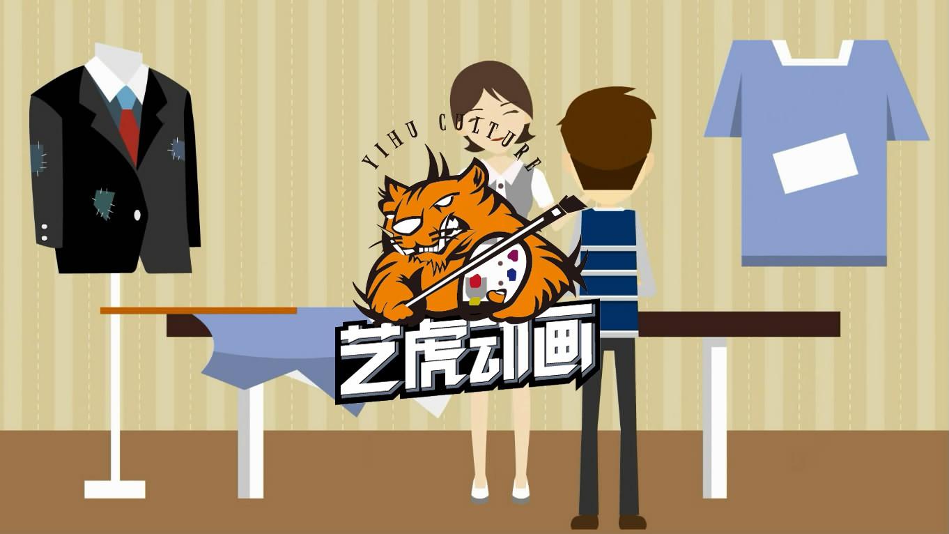 北京思普动漫影视制作公司已经将业务领域扩展到了西安,那么西安flash动画制作的收费标准是什么呢?下面为大家列举一下: FLASH动画制作的价格 1500元 简要说明 1.设计完整的故事脚本; 2.设计主题形象人物; 3.结合客户素材进行情节设计与动漫过程设计,或结合手绘等创意手段进行完整设计; 4.