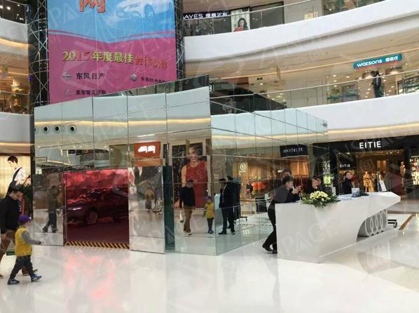 展厅设计制作,武汉布展公司,武汉特装展位搭建,武汉展厅设计制作,武汉