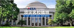 上海市约翰肯尼迪学校如何去辨别选择