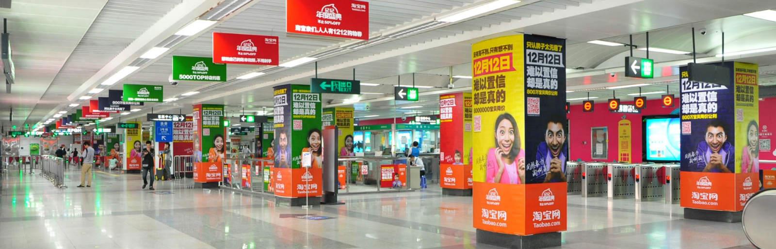 深圳城市轨道广告批发销售价格
