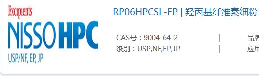 罗辅医药提供药用级二水磷酸氢钙,价格优廉品质保证