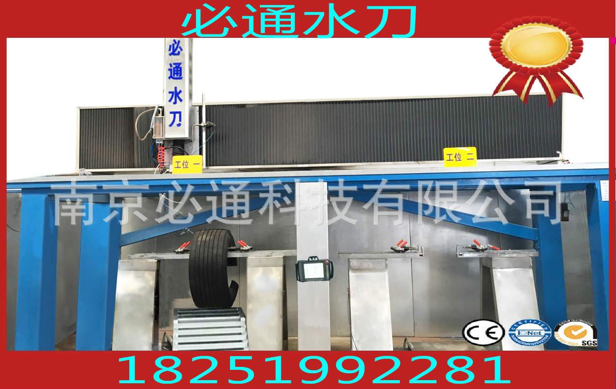 优质的固液分离机|BTECH高压清洗机您的优选