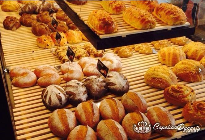餐饮管理有限公司是一家专业从事欧式面包加盟,卡佩王朝,面包店加盟费