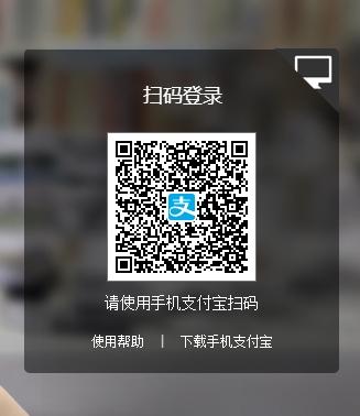 中国品牌新篇章,支付宝解读项目合作平台