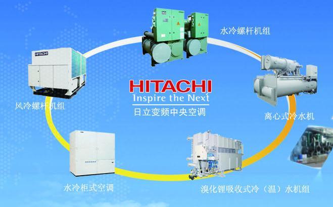 广州海信日立空调的功能详解就选绿烽机电