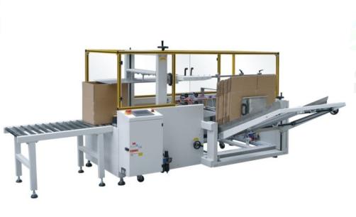 中智機器人專業生產封箱機