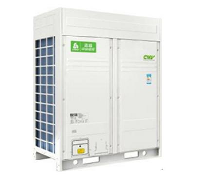 广州绿烽机电设备工程有限公司――您身边的佛山志高中央空调销售