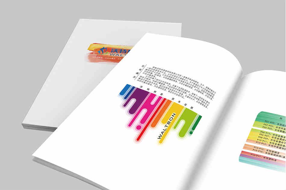 长沙画册设计-长沙网站建设