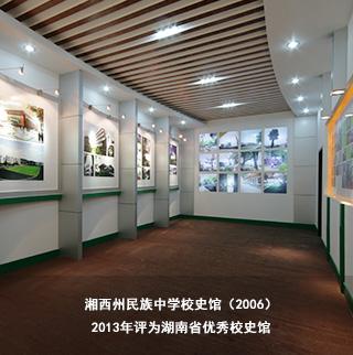 长沙展厅设计高品质,别再犹豫陈列馆设计就选我
