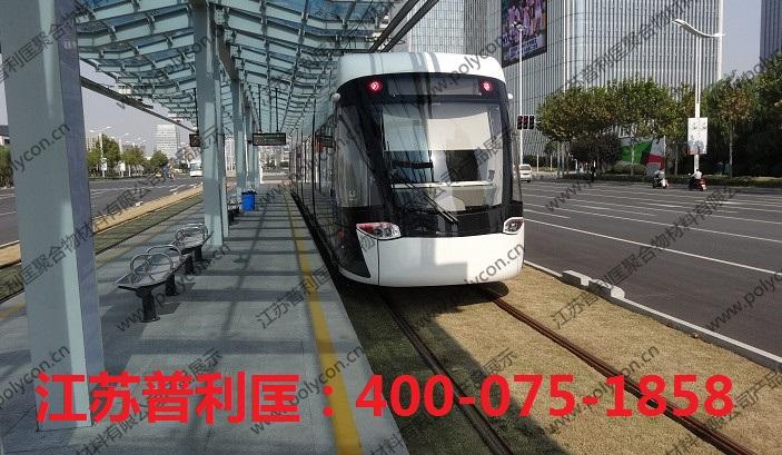 有轨电车排水沟/城市轻轨排水沟设计定制