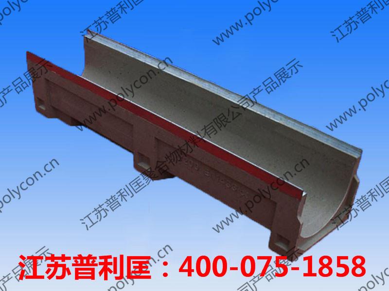 普利匡提供成品树脂混凝土排水沟