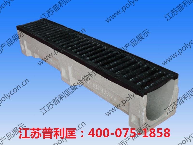 树脂混凝土成品线性排水沟设计定制