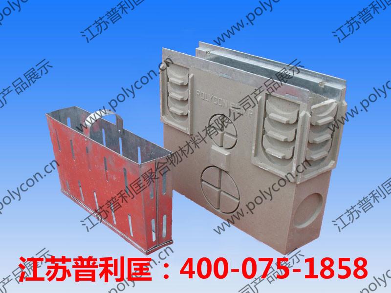 普利匡提供树脂混凝土集水井