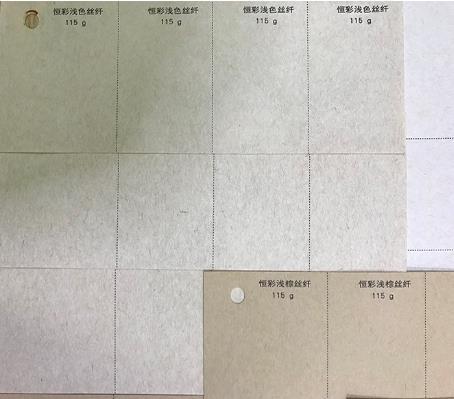 辰跃纸业坚持守则 实践优质辰跃纸业产品