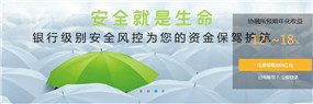中前萌工协融所融企贷,一站式服务,解决您的深圳P2P平台