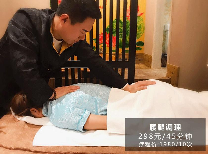 唐朝艺匠专业经营深圳洗护造型设计、深圳剪发理发护肤等产品及服