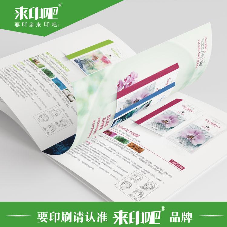 来印吧包装-专注信封生产厂家免费热线: