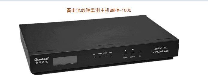 蓄电池测试设备-品牌电池检测设备总代理,中国领先的供应商