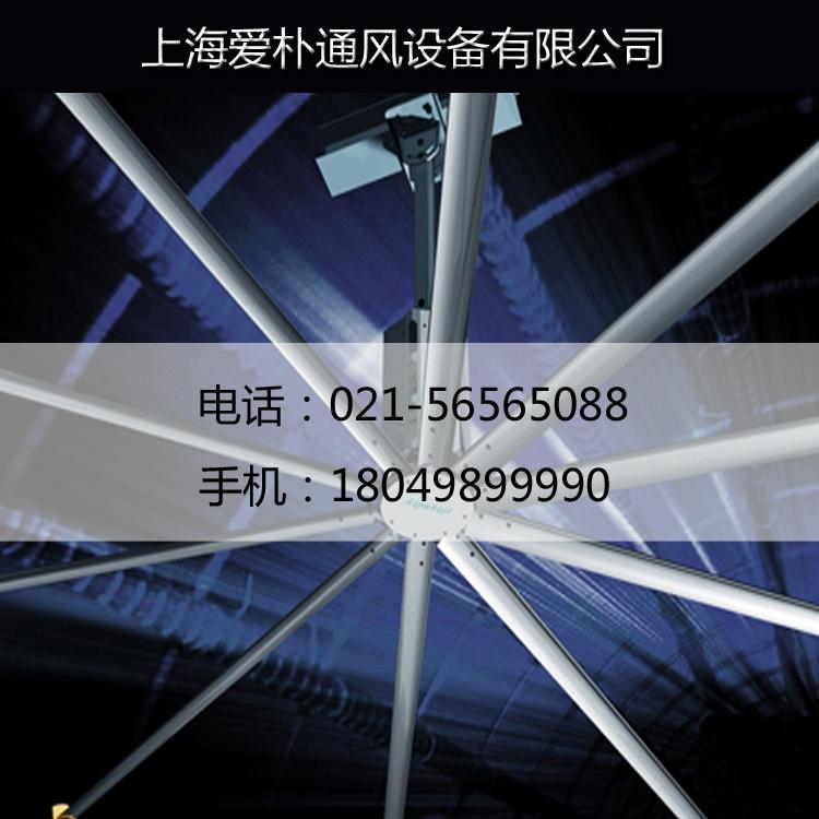 上海工业吊扇的使用指南服务一流