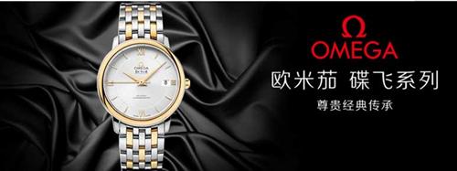 千千钟表厂专业AP手表,高仿手表知名品牌