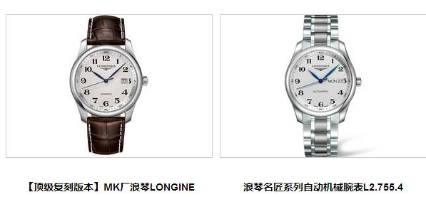 欧米茄海马系列品牌就选千千钟表厂名牌手表