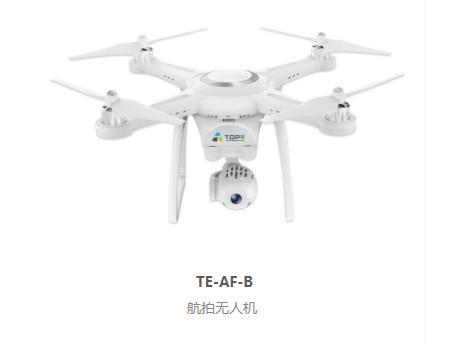 异能无人机专注于无人机考证定制 中国无人机培训的专家