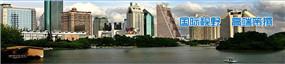 晟银国际着力打造一体化的北京商业计划书公司经营解决方