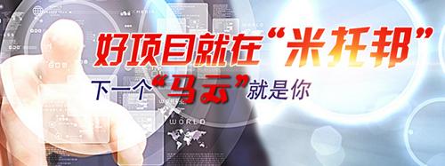 深圳融资服务公司新宠,好用到逆天