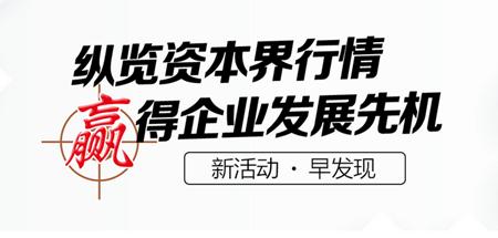 你知不知道深圳资本管理公司在搞�鞠�,就在深圳容米创投有限公司