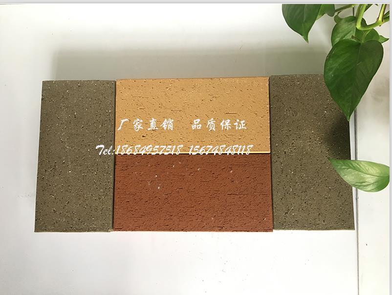 陶土砖十大品牌丨建菱砖丨品质优越丨价格实惠丨