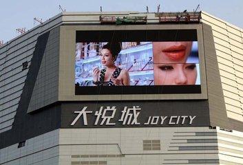 武汉思创猎图广告有限公司,一家专业致力于武汉候车亭广告、武汉电梯广告、武汉龙帆传媒服务