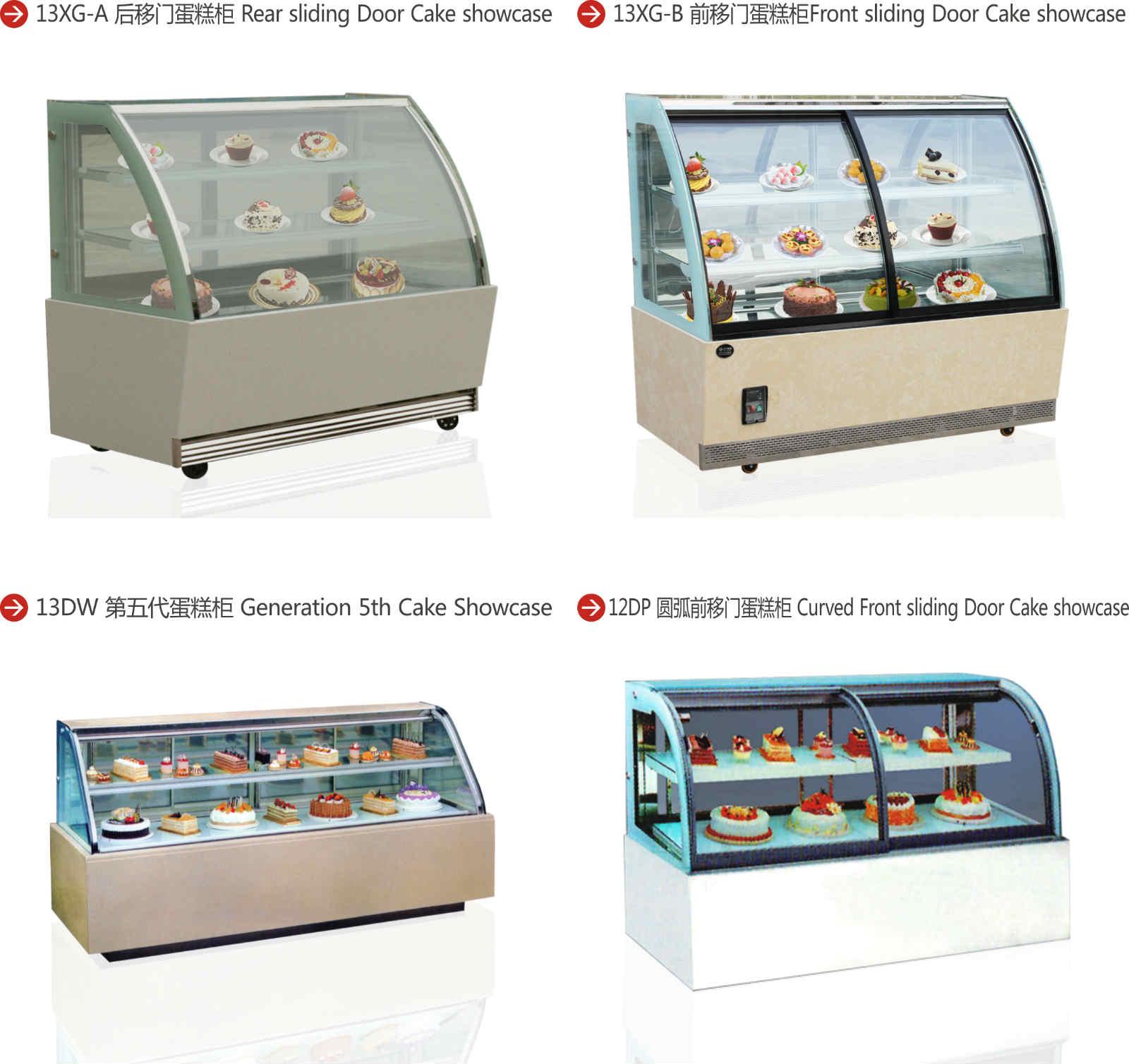 齐美电器,顶尖优质耐用的点菜柜公司,几十年专业生产商用制冷设备