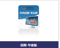 卓异财经专注于北京股权投资定制,中国北京投资顾问公司的专家