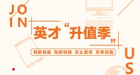重庆招聘广告信息发布-重庆人事人才网招聘