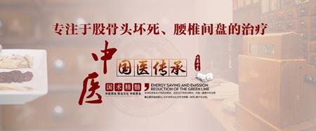 北京老君堂中医院-北京中医治骨病医院