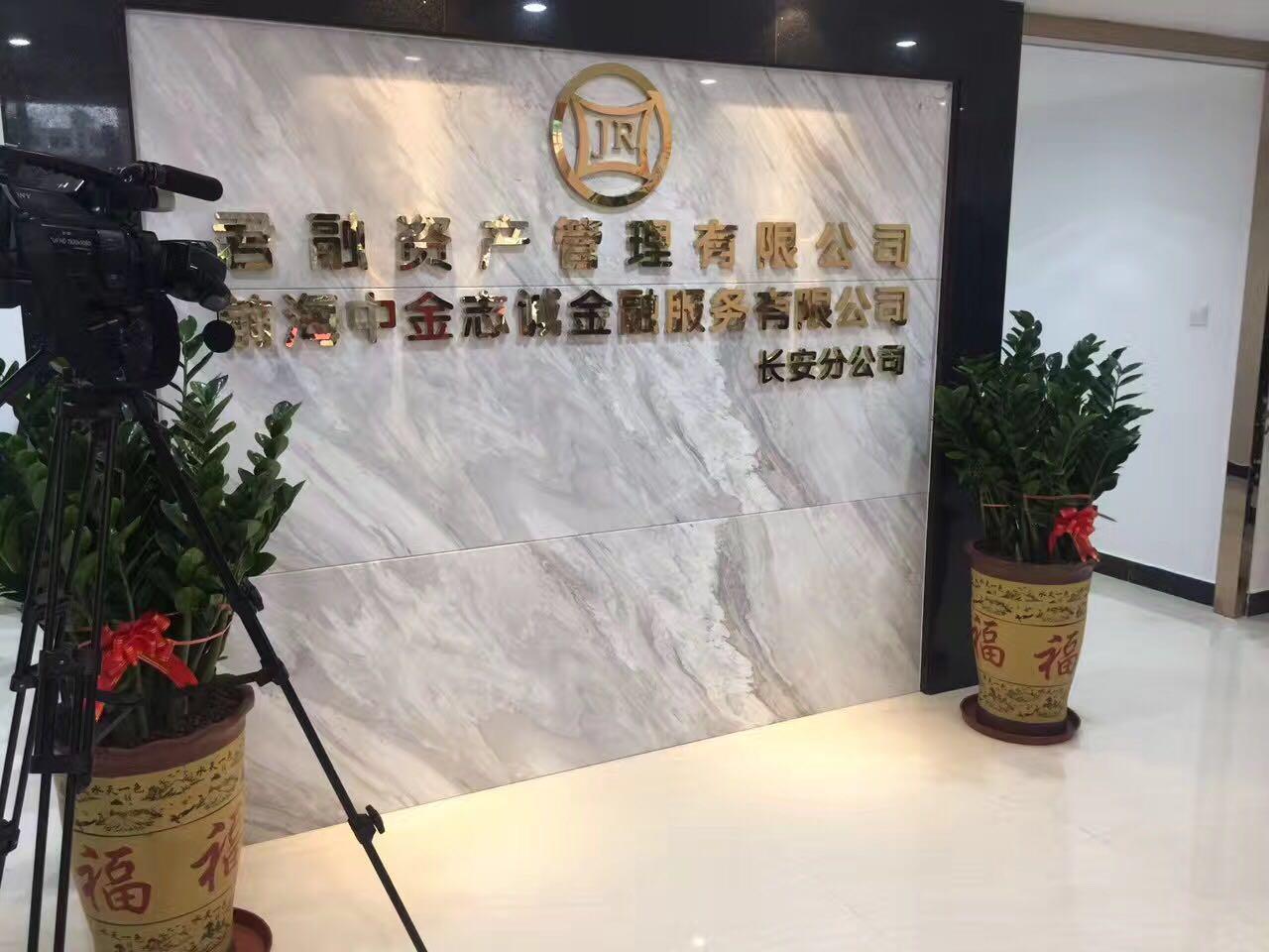 优质的东莞银行贷款_广东省专业的东莞垫资赎楼哪个好排行