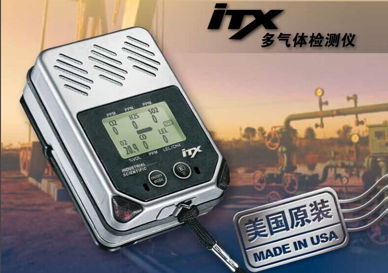 宏昌信专注于电导率检测仪、总氮测试仪市场开阔