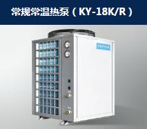 广东省哪里有卖得好的空气能热水器,价格公道的空气能热水器配件