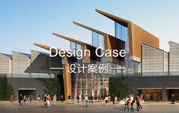 博物馆设计施工产品设计生产加盟就找山水工程