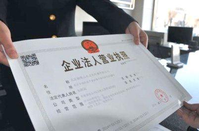 服务行业的合肥公司注册代理