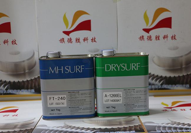 旗德胜提供专业的导热硅脂服务