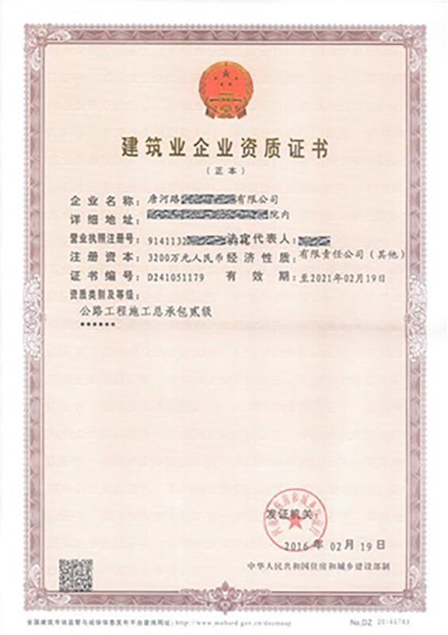 北方工程咨询为你提供优质的郑州资质代办服务