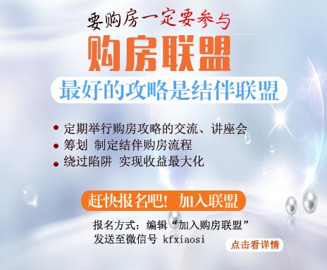 供应高效专业的购房攻略网,中投鼎晟商务服务值得拥有