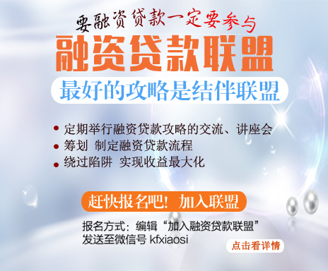 受欢迎的北京无抵押贷款怎么办值得拥有