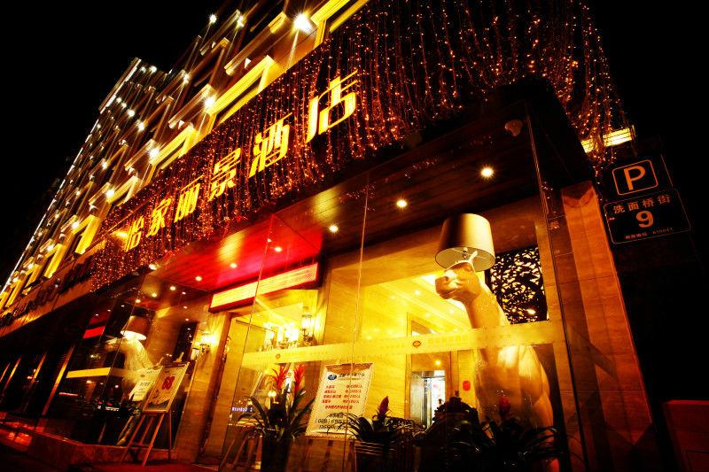 国内资深怡家酒店的价位公司,首选四川鑫怡家锐翔投资管理有限公司