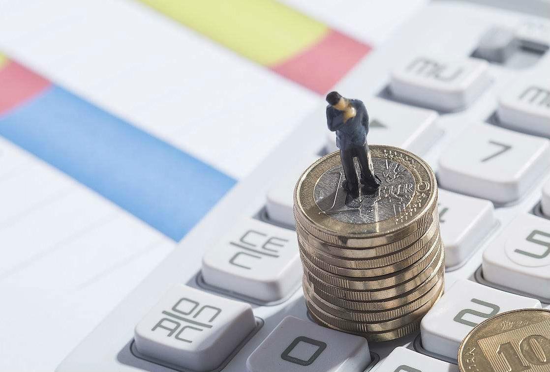湖南夯实财富管理有限公司――您身边的宁乡贷款及宁乡贷款专家